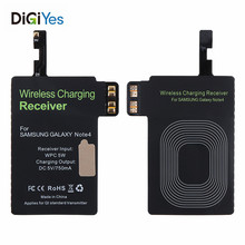 цены на 5V 750mA Universal Android Qi Wireless Charging Receiver  Wireless Charger Receiving Patch  For For-Iphone Hot Sale  в интернет-магазинах