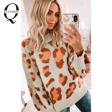 Свитер с леопардовым принтом quevoon повседневный стильный женский