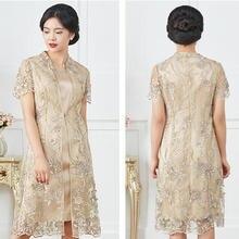 Платья для матери невесты комплект из двух предметов длинная