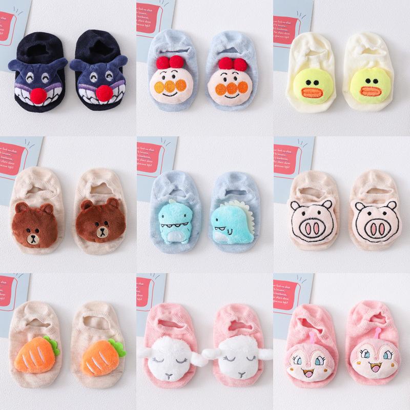 1 Pair Cotton Baby Socks Girls Boys Rubber Anti Slip Floor Cartoon Kids Toddlers Autumn Spring Newborn Kawaii Infant Gift Socks