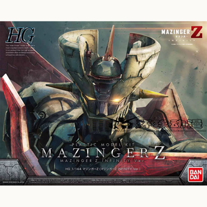 Image 2 - Bandai Assembling Model Gundam HG 1/144 Demon Z Theatrical Edition INFINITY Armored Mannequin Action Figure Kids Toy Gift