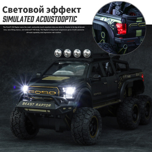 Image 4 - 1:28 Diecast SUV FORD RAPTOR Metal Model Car Toy Wheels Alloy Vehicle Sound And Light Pull Back Car Boy Kid Toys Christmas Gift