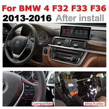 For BMW 4 Series F32 F33 F36 2013 2014 2015 2016 NBT Car Android Radio GPS Multimedia player stereo Screen Navigation Navi ebilaen car radio multimedia for bmw f30 f31 f36 f34 f32 f33 f20 f21 nbt system unit pc android 10 0 autoradio navigation gps