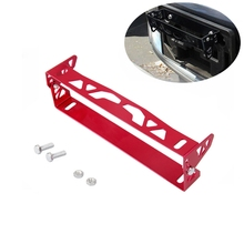 Aluminum Adjustable Rotating Number Plate Auto License Frame Holder