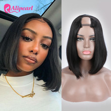 U-образные человеческие волосы, парики, бразильские прямые волосы, парики для черных женщин, u-образные Парики 150 180 250, плотность, бесклеевая, ...