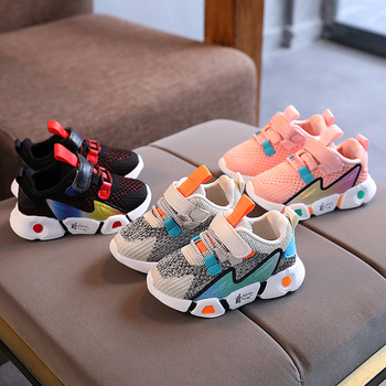 New Brand Cool Children Casual Shoes Hot sales Leisure Comfortable Kids Sneakers Fashion Boys Girls Toddlers hot sales high quality led lighted children casual shoes classic cool solid boys girls toddlers tennis fashion kids sneakers