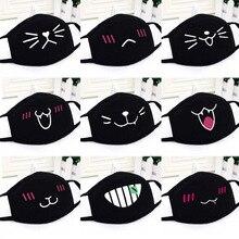 Máscara de anime pop coreano Invierno cálido Boca de tela Máscara de polvo