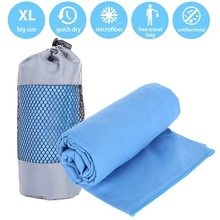 Быстросохнущее банное полотенце s Сверхлегкий цветной полиэстер пляжное полотенце, дышащая сетчатая сумка в упаковке