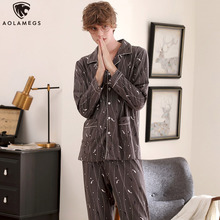 Aolamegs Men Pajamas Set Cute Striped Print Sleepwear Soft Turn-down Baggy Cartoon Comfortable Simple Style Male Homewear Autumn