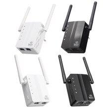 Répéteur WiFi sans fil double bande 300Mbps amplificateur de Signal Booster 2 antennes WiFi Range Extender Wlan LAN Port routeur
