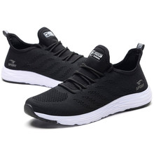 Running Shoes For Men Rubber Solf Woman Sneaker Trend Spring