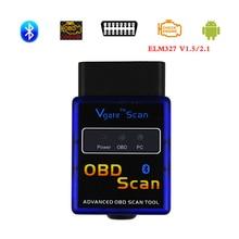 Vgate ELM327 bluetooth v 1.5 OBD2車診断ツールandroid elm 327 V1.5 bluetooth odb 2コードリーダー診断スキャナ