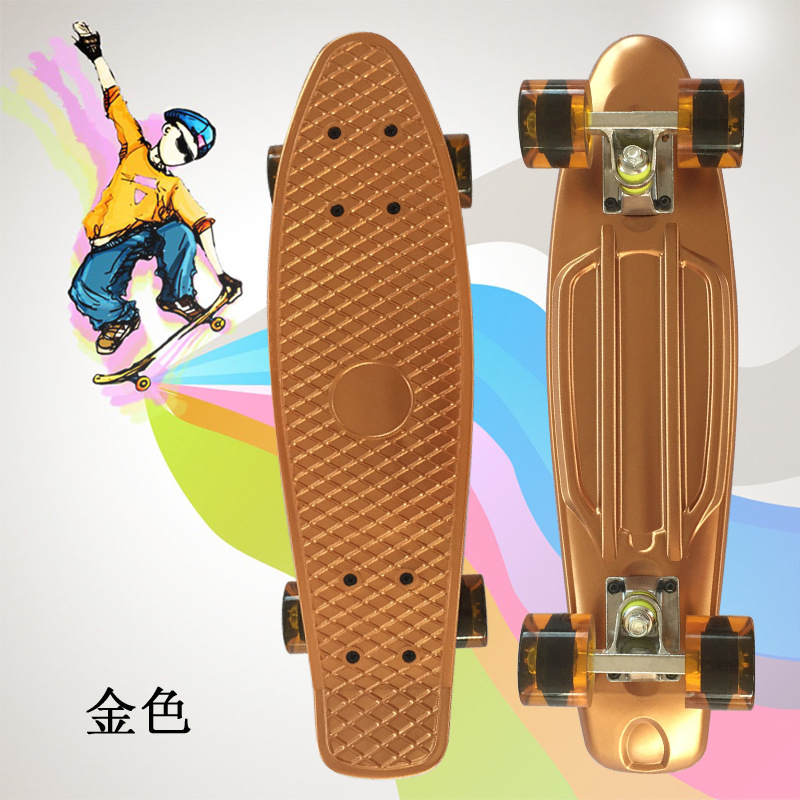 Double Snubby Four Wheel Skateboard Adult Highway Skateboard Banana Fish Skateboard Imitation Metal
