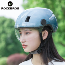 ROCKBROS Electric Bicycle Helmet Men Women MTB Road Bike Helmet