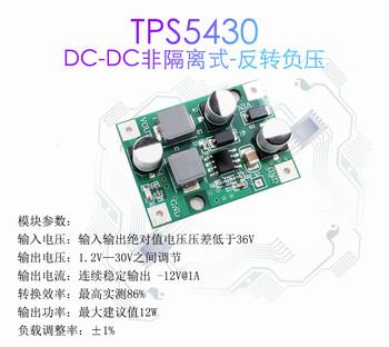 Moduł TPS5430 wysoka sprawność dodatnie ciśnienie na ujemne ciśnienie moduł niski kondensator filtra ESR tanie i dobre opinie Inne CN (pochodzenie)