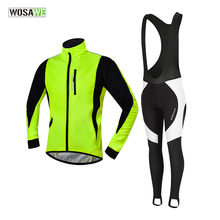 Wosawe Winter Fietsen Jacket Set Gel Gewatteerde Bib Broek Winter Winddicht Thermische Fleece Lange Mouwen Jasje Fietsen Suits Set