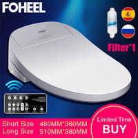 FOHEEL Intelligent Toilet Seat Electric Bidet Cover Smart Bidet heated toilet seat Led Light Wc smart toilet seat lid