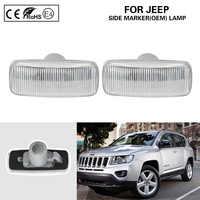 2 * pièces clair côté marqueur lampe lumière OEM clignotant lumière s'adapte pour Jeep Patriot boussole commandant Liberty