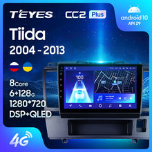 TEYES CC2L CC2 Plus For Nissan Tiida C11 2004 - 2013 Car Radio Multimedia Video Player Navigation GPS Android No 2din 2 din dvd