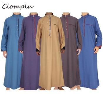 Clomplu 12pcs Jubba Thobe Muslim Abaya Kaftan Islamic Prayer Clothing Men Casual Breathable Long Sleeve Random Colors