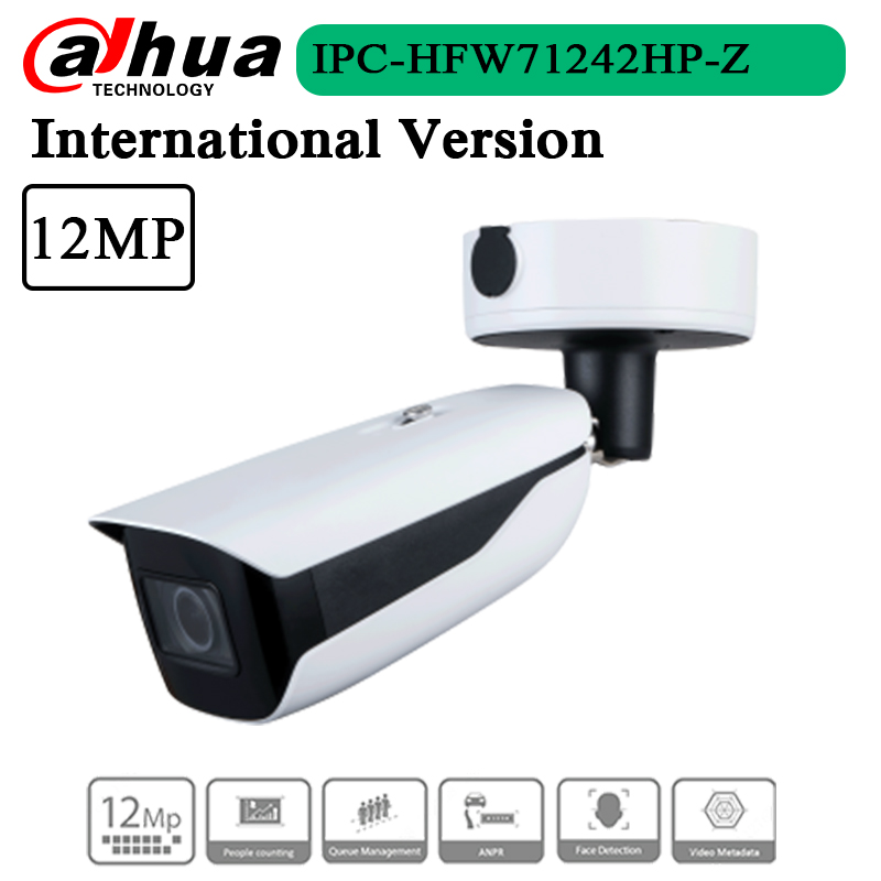 Бесплатная доставка 12MP IR Bullet WizMind сетевая камера IP67, IK10 защита IPC-HFW71242H-Z