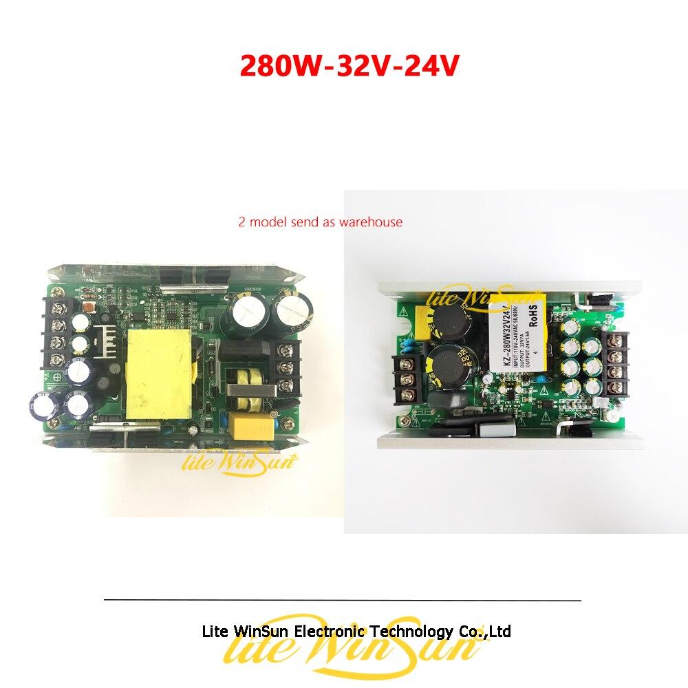 280W 32V 24V Power Board Supply For LED Par Light LED Stage Light LED Power Source Supplier Kit
