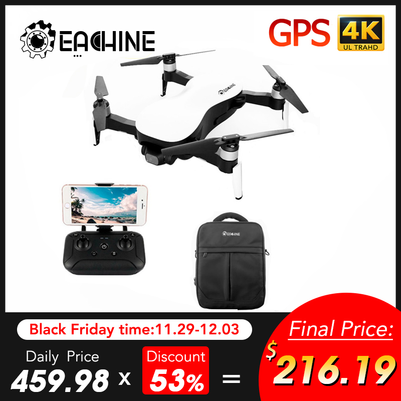 Eachine EX4 5G WIFI 1.2KM FPV GPS With 4K HD Camera 3-Axis Stable Gimbal 25 Mins Flight Time RC Drone Quadcopter RTF VS X12