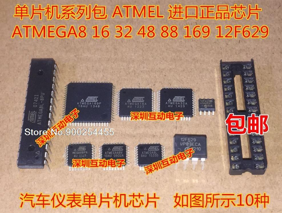 ATMEGA8 16 Большие размеры 32-48, 88 169 12F629