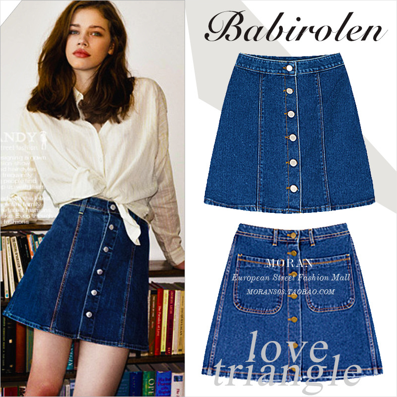 Ozhouzhan Europe And America New Style WOMEN'S Dress High-waisted Denim Skirt Slimming Short Skirt A Buckle A- Line Skirt