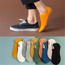 1Pair Cotton Men Socks Invisible Ankle Boat Sock Simple Solid Low Ankle Sock White Solid Breathable Boat Socks For Men Dress ankle socks men invisible boat socks solid color spring autumn summer casual cotton breathable short sock