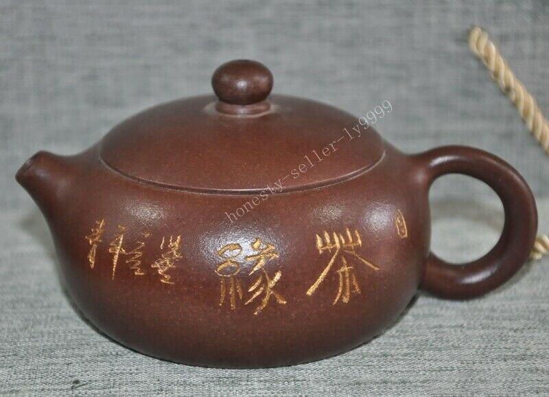 "wedding decoration 5""Marked China yixing zisha pottery carved calligraphy Text Teapot pot Tea Maker"