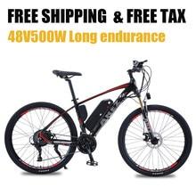 Bicicleta elétrica 27.5