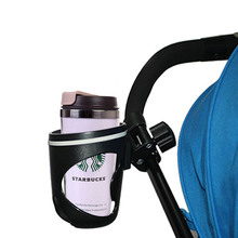 цена на Universal Baby stroller Cup holder  Original cart accessories Applicable to  Baby Cart cup holder