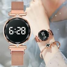 Relojes magnéticos digitales de lujo para mujer, de acero inoxidable, dorado, rosa, LED, de cuarzo, femenino