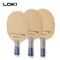 LOKI Arthur EURO ULC Table Tennis Blade Professional 5 Ply Hinoki Carbon Ping Pong Paddle Fast Attack Arc Table Tennis Racket