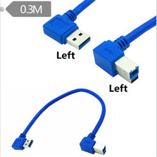 USB3.0 computer A male left bend to B elbow 90 degree hard disk print scanner data cable 0.3m
