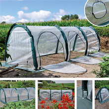 300x100x100cm PVC Garden Greenhouse Cover Foldable Tent Waterproof Protect Plant Flower Planting Heat Proof Cold Proof Grow Tent
