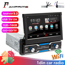 AMPrime Android 8.1 1din Car GPS Navigation Player 7'' Universal Car Radio WiFi Bluetooth MP5 1 DIN Multimedia Player No DVD