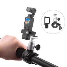 تمديد وحدة ل FIMI النخيل/oomo جيب/جيب 2 كاميرا ذات محورين سيارة دراجة دراجة حامل جبل حامل هاتف الملحقات