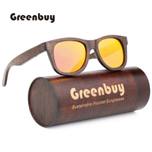 Mens Sunglasses Polarized Bamboo Brown Processing Mirror Lens Ms. Brand Design Hyun Colors Handmade