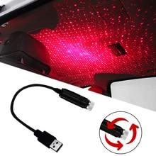 รถบรรยากาศ Ambient Star DJ คริสต์มาสไฟตกแต่งภายใน USB LED ปรับหลายแสง