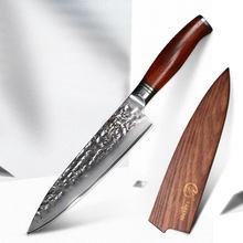 Yarenh 8 Inch Chef Knife Set - 73 Layers Janpanese Damascus Steel Blade - Kitchen Knife with Wood Sheath - Dalbergia Wood Handle