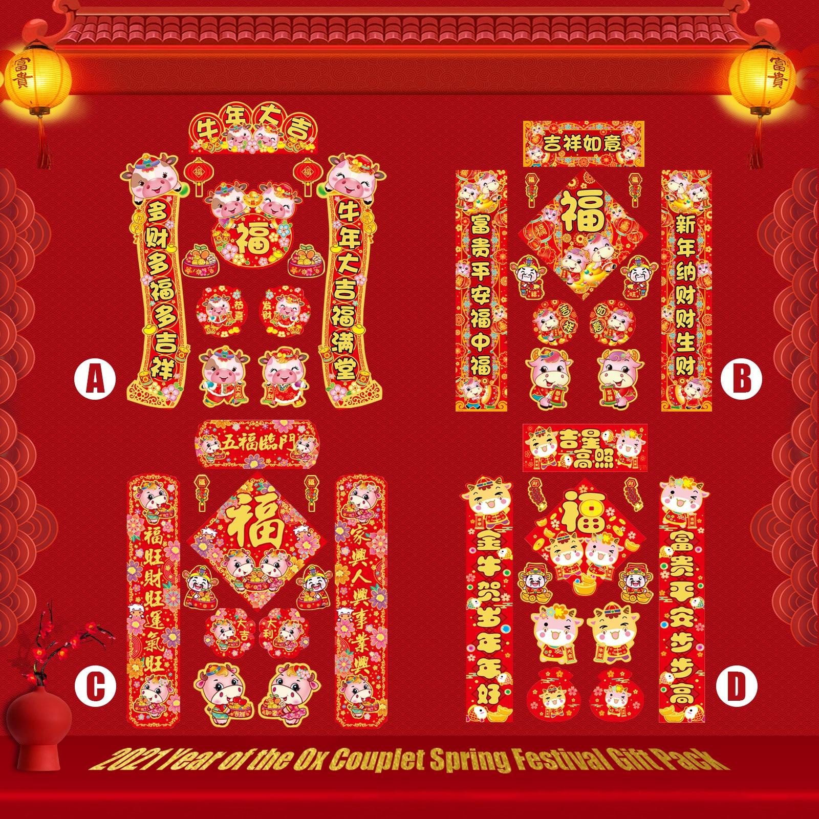 Behogar 2021 китайский новый год набор украшений с Двустишия фу символов двери стены стикеры для домашнего Весенний фестиваль вечерние Декор