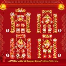 Behogar 2021 kit de decoração ano novo chinês com couplets fu personagens porta adesivos para casa primavera festival festa decoração
