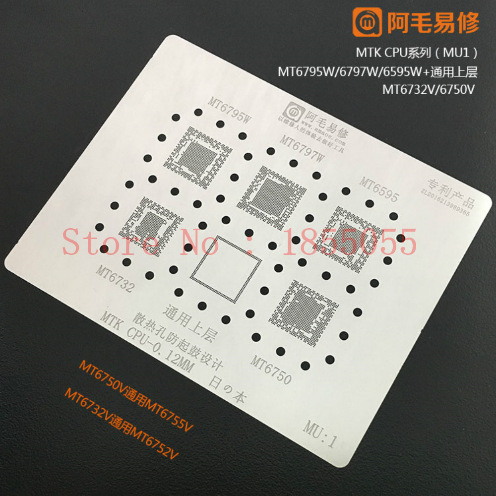 MU1 BGA Stencil For MT6795W MT6797W MT6595 MT6732 MT6750 CPU Direct Heating Template 0.12mm