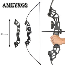 цена на 1pc Archery 53inch Alloy Straight Pull Bow 30/40/50lbs Recurve Bow  Hunting Shooting Training Game Bow Sports Compound Bow Darts
