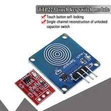 Сенсорный модуль переключателя TTP223, сенсорная кнопка с самоблокировкой/без блокировки, емкостные переключатели, одноканальная реконструкция, 5 шт.