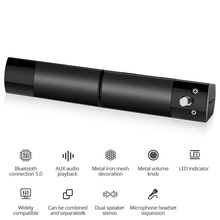 2-In-1bluetooth Speaker Computer Subwoofer Sound-Bar Stereo for Phone Tablet Laptop