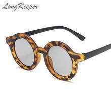 LongKeeper Fashion Kids Sunglasses Round Frame Boys Girls Sun Glasses Children B