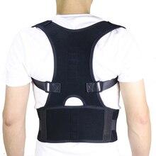Регулируемый Корректор осанки бандаж поддержки пояса ключицы позвоночника спины плеча поясничной осанки коррекции унисекс